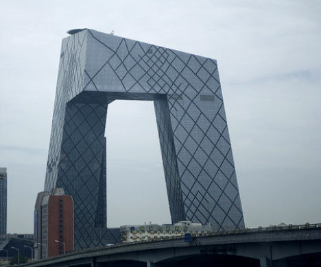 CCTV Headquarters Beijing
