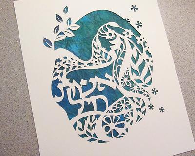 jewish-paper-cut-art-21693535