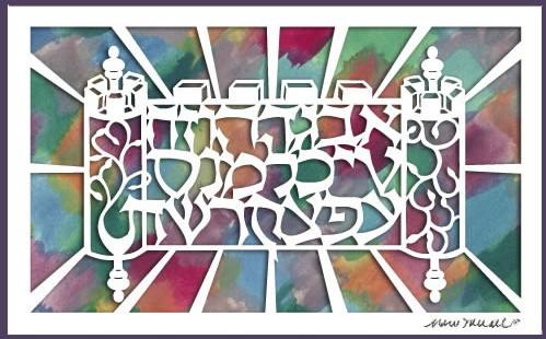 Light of Torah MW