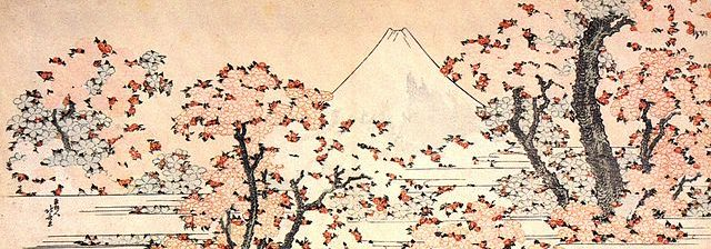 640px-Mount_Fuji_seen_throught_cherry_blossom