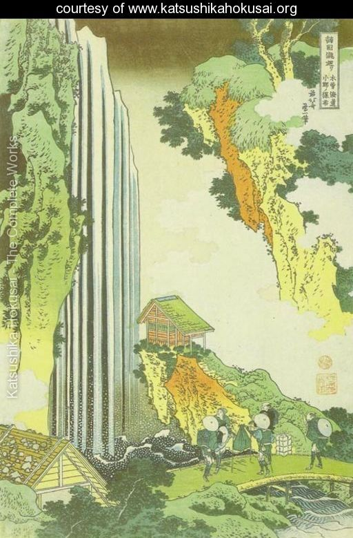 Ono-Waterfall-on-the-Kisokaido-Road-(Kisokaido-Ono-no-bakufu)-large