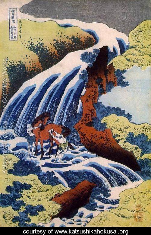 the-waterfall-where-yoshitsune-washed-his-horse-yoshino-yamato-province-large