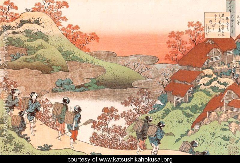 women-returning-home-at-sunset-sarumaru-dayu-large