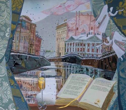 artist-marina-printseva-13-500x437