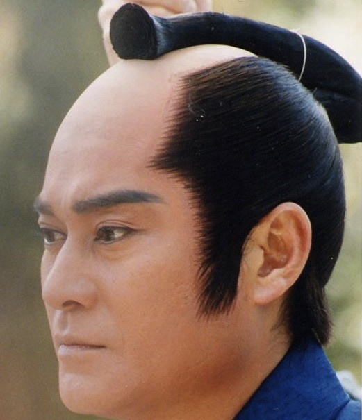 Samurai Hairstyle History Hair